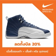NIKE-AIR JORDAN 12 RETRO Men
