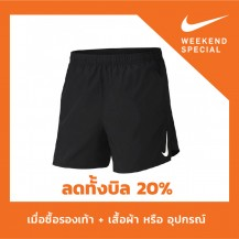 NIKE-AS M NK CHLLGR SHORT 5IN BF Men