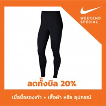 AS W NIKE ONE LUXE TIGHT Women