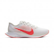 WMNS NIKE ZOOM PEGASUS TURBO 2 Women