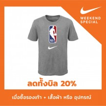 NIKE YTH NBA TEAM 31 DFIT T-SHIRT Kid