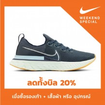 NIKE REACT INFINITY RUN FK Men