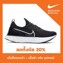 W NIKE REACT INFINITY RUN FK Women
