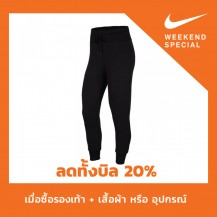 NIKE-AS W NK FLOW HYPER 7/8 PANT Women