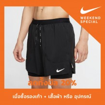NIKE-AS M NK FLX STRD 2IN1 SHRT 5IN Men