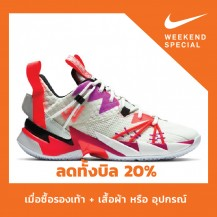 NIKE-JORDAN WHY NOT ZER0.3 SE PF Men