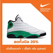 NIKE-AIR JORDAN 13 RETRO Men